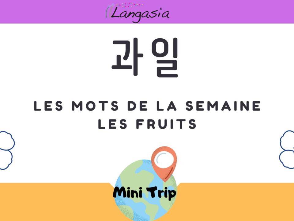 Apprenez 5 mots essentiels sur les fruits en coréen